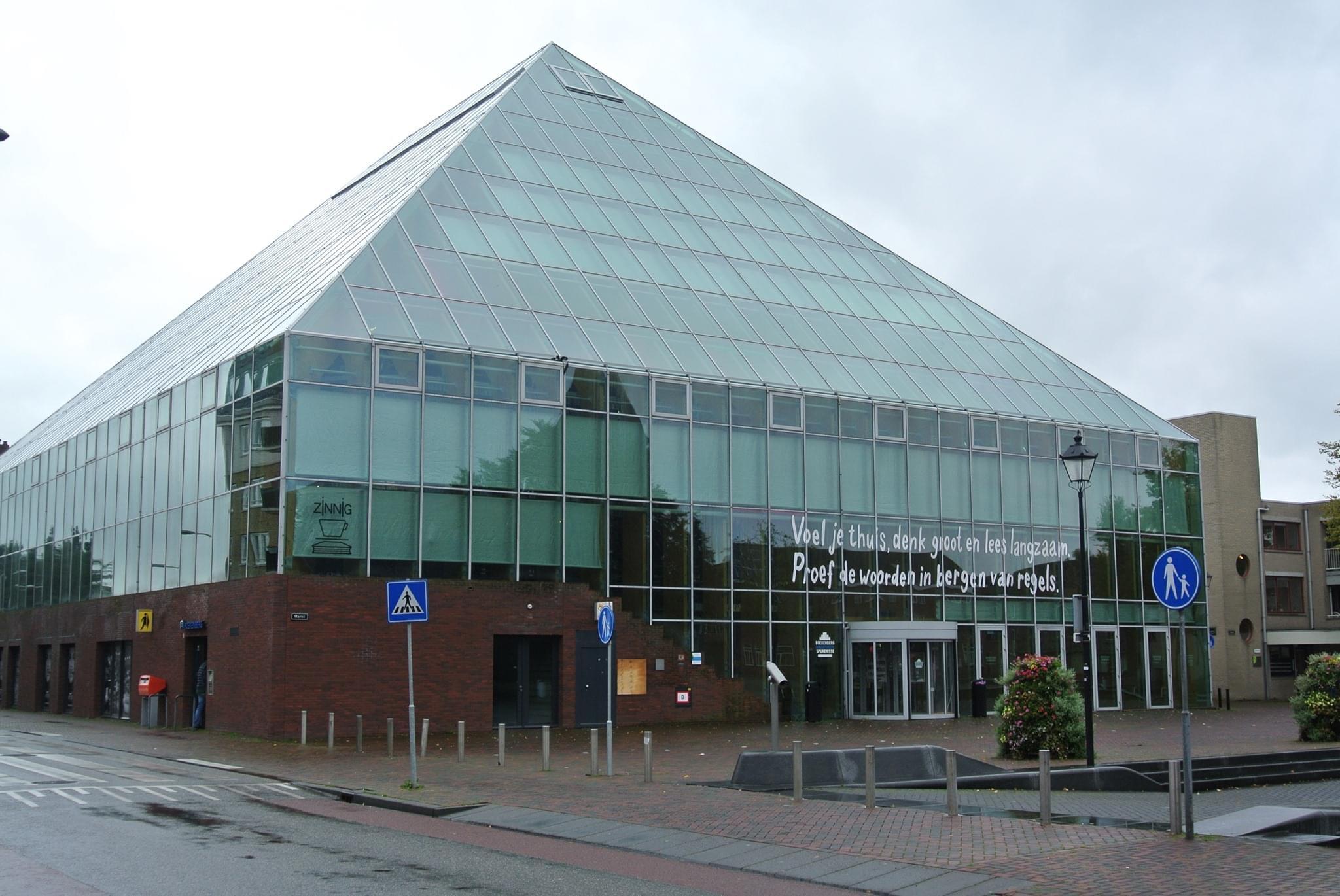 Film over dementie in Boekenberg Spijkenisse